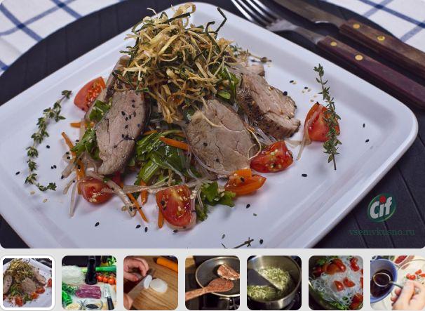 Рецепты салатов европейской кухни с фото
