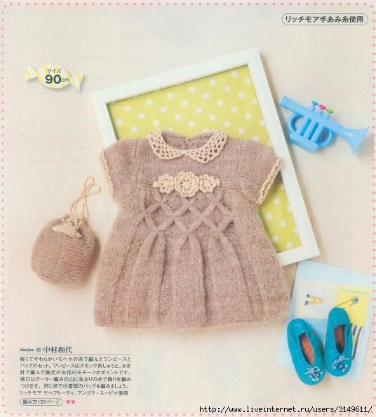 Вязаные детские платья.