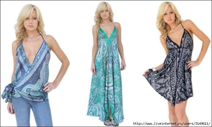Просто из двух платков или двух кусочков красивой ткани!