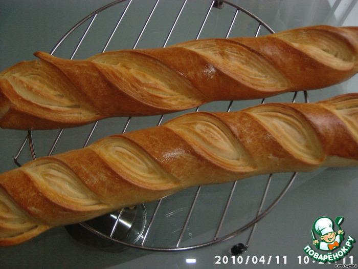 Багет рецепт с фото