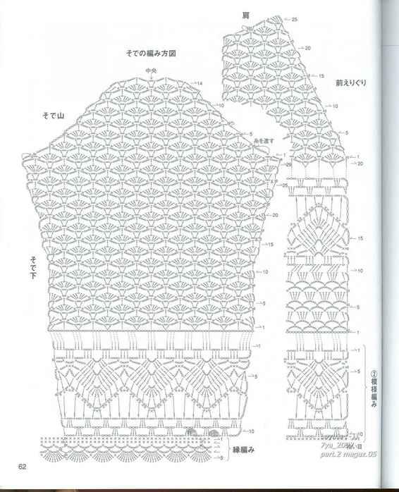 Вязание беретов спицами схемы косой