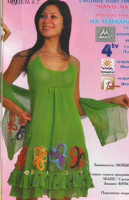 Платья детские летние модные детские