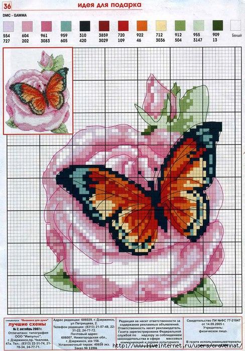 Бабочки и розы_вышивка.  Схемы крупным планом.