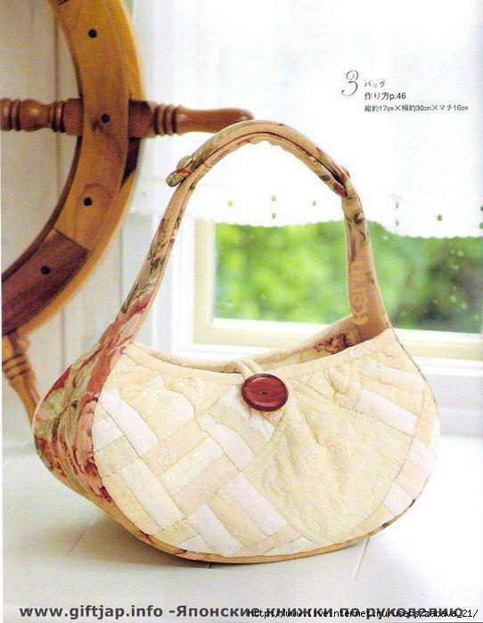 Это фото находится также в галереях: японские выкройки сумок, выкройки.
