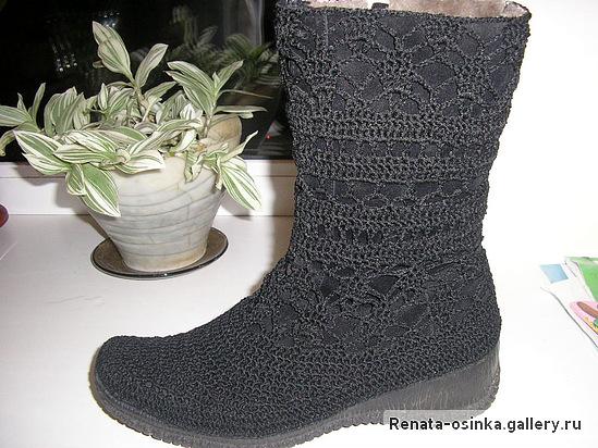 Вязанная обувь. yagodka.