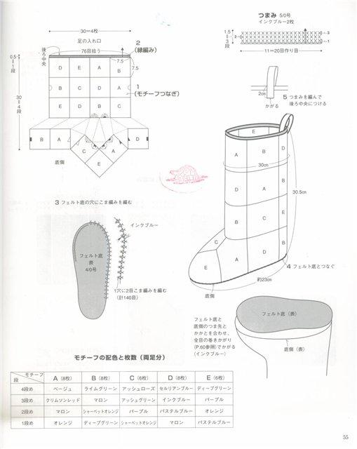 угги вязаные крючком схема вязания.
