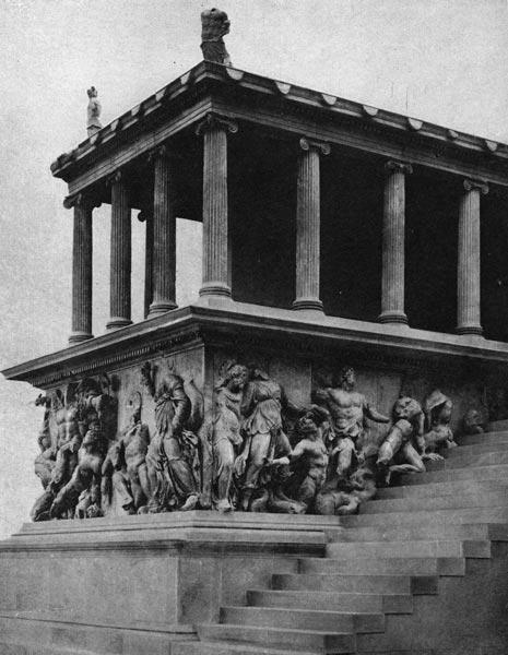 Пергамский алтарь - Искусство эпохи Эллинизма.