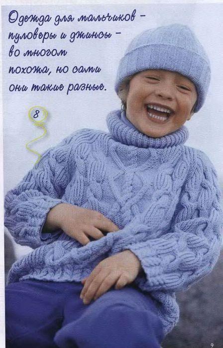 ПУЛОВЕР С КОСАМИ - вязание спицами для.