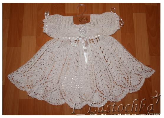 Крестильное платье крючком и