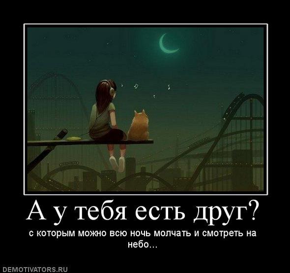 http://img0.liveinternet.ru/images/attach/c/1/58/414/58414556_normal_____v___218982_autebyaestdrug6239776.jpg