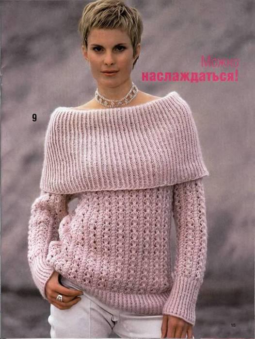 Широкий свитер спицами 2
