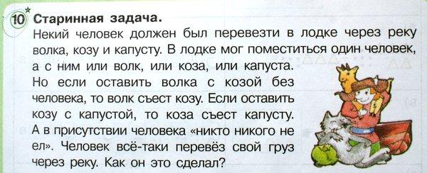 porno-zhenshini-nosyat-na-rukah