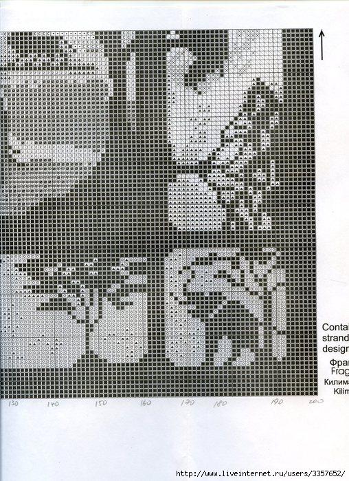 Схема вышивки килиманджаро 28