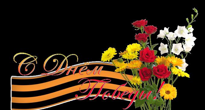http://img0.liveinternet.ru/images/attach/c/1/58/766/58766572_79e2957866ba.png