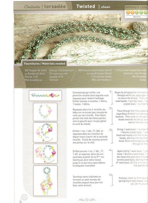 Схема плетения жгутов и украшений из бисера.  (509x699, 81Kb) .