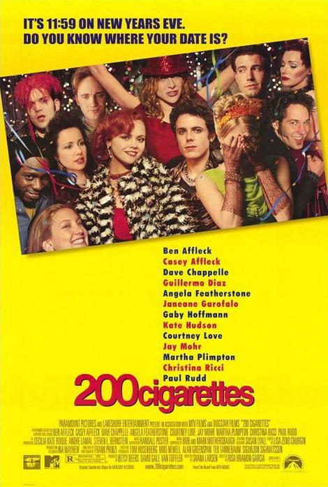 ...1999) / 200 сигарет / 200 цигарок.