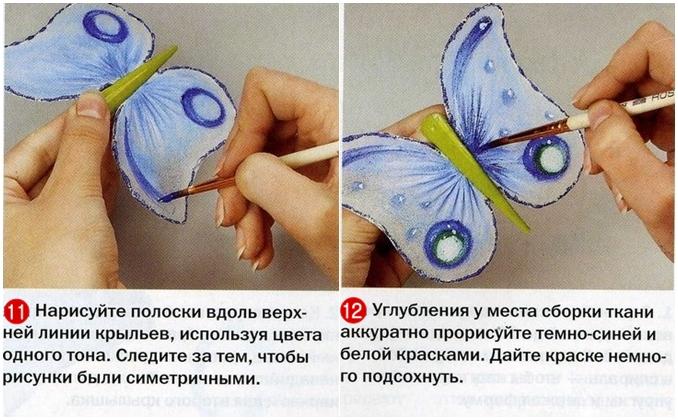 Цветы и бабочки из капрона своими руками
