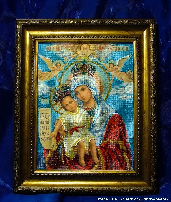 """Икона...  Пред иконой Пресвятой Богородицы  """"Милующая """", или  """"Достойно есть """", молятся при душевных и телесных болезнях..."""
