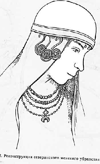 ...гремящими украшениями из металла, махры и меха, которые (как и сам головной убор) служили оберегом, защитой от...