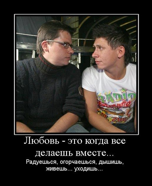 sotnya-samih-seksualnih-muzhchin-na-buddytv