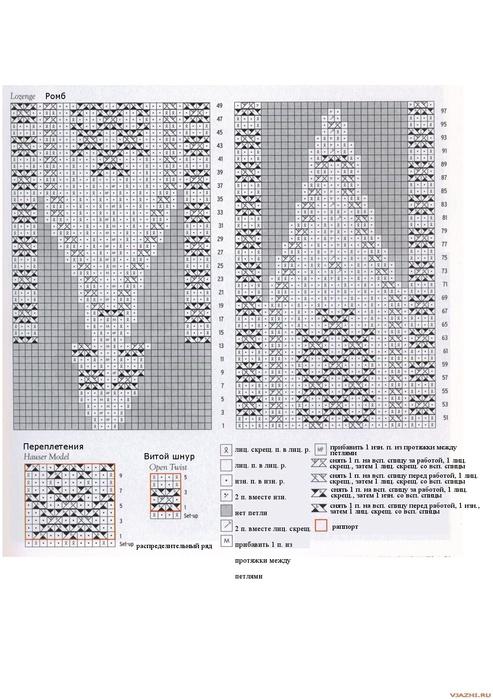 филигрань схемы - Всемирная схемотехника.