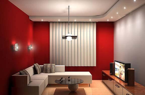 Интерьер комнаты зала фото в доме или