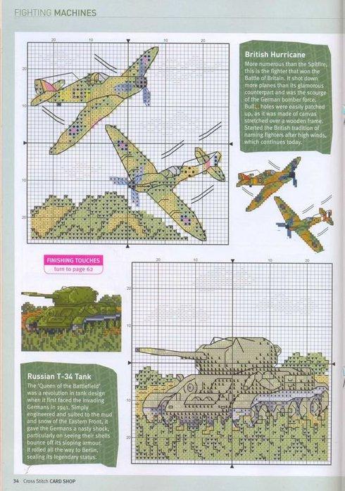 Схема вышивки на военную тему