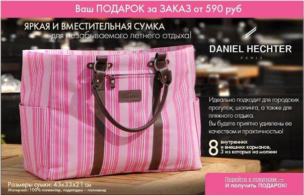 Такая сумка станет незаменимой для прогулок в городе...