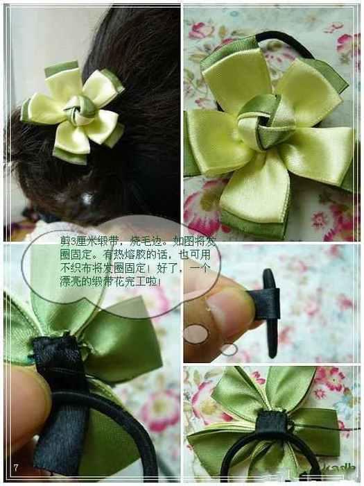 Цветок из атласных лент, резинка для волос.