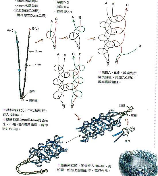 схемы плетения из бисера браслетов картинки - Исскуство схемотехники.