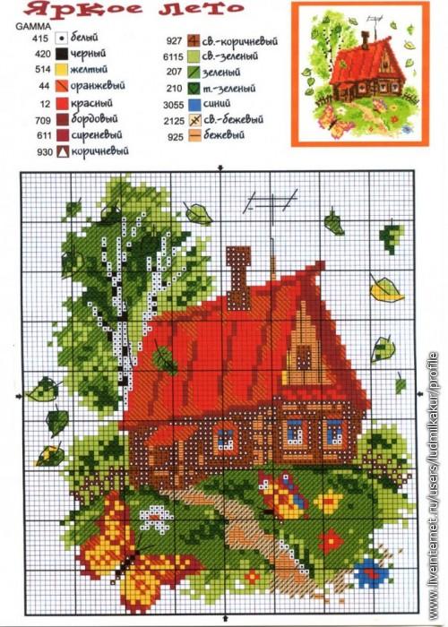 Схемы вышивки цветные домики 36
