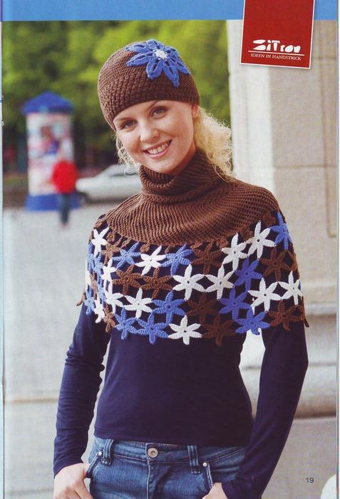 Самораспаковывающийся архив WinRAR.  403. Язык.  Метки: шапочка крючком схема вязание шапочка шапочка для девочки.