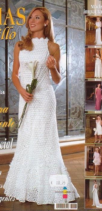 сшить длинное платье размер