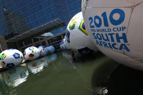 чемпионат мира по футболу 2012