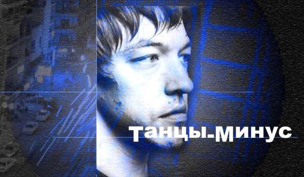 Бесплатные Мп3 2012