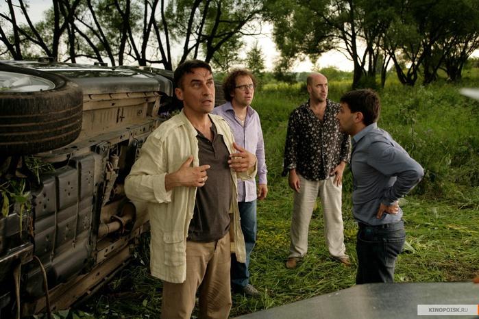 О чём говорят мужчины 2010  фильм
