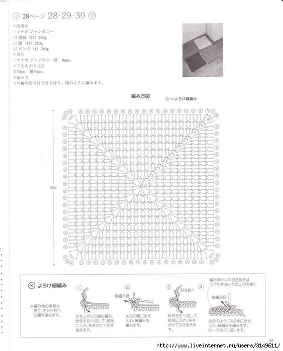 132Накидки квадратные на табуретки вязанные крючком схемы