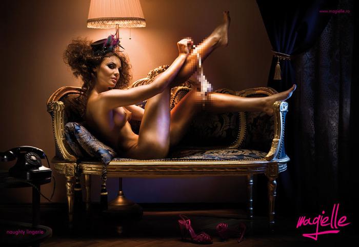 samaya-seksualnaya-erotika