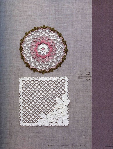 Crochet Gifts Magazine : gift present for crochet: crochet rose pattern 100 magazine - crafts ...