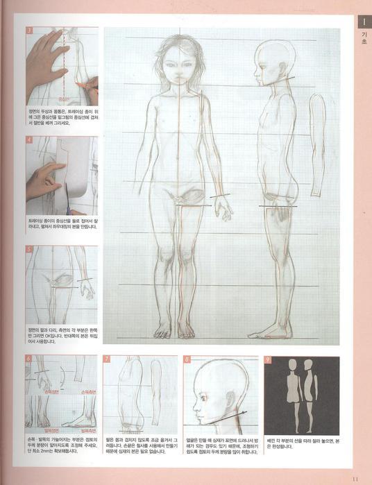 Благодарю Марину Беленькову-Савчук.  Обалденная книга по изготовлению шарнирной куклы.  Прочитать целикомВ.