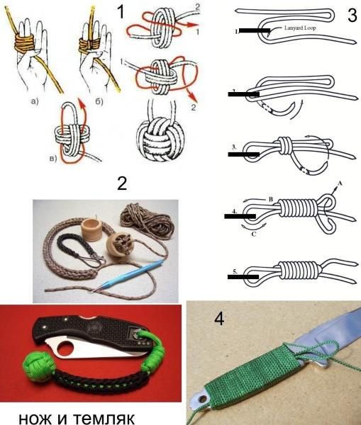 Как сделать на нож ручку из веревки  858