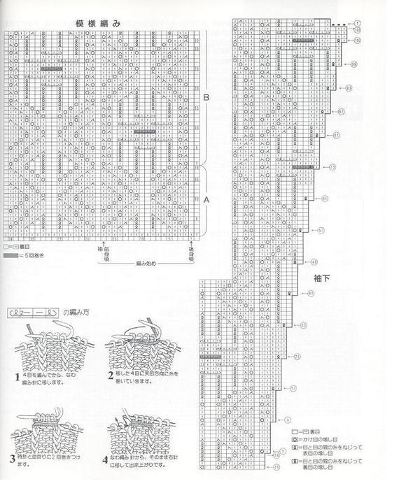 Японские схемы вязания спицами описание на русском 24