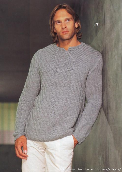 Вязание сабрина мужской пуловер