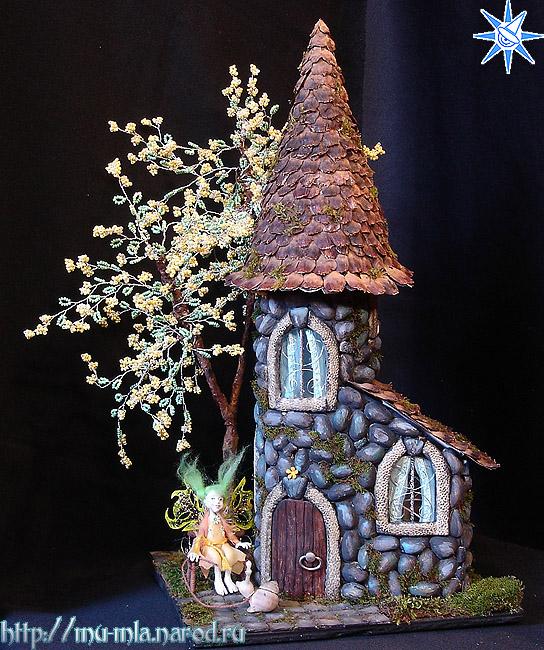 Сказочный домик поделка своими руками