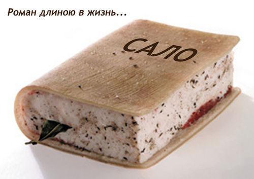 http://img0.liveinternet.ru/images/attach/c/1/61/362/61362109_5e80bd64303e72561a68eb0d133.jpg