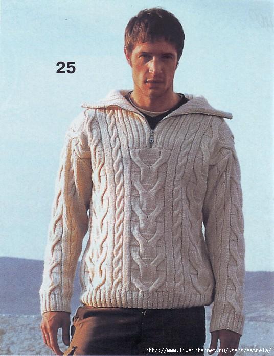 Мужской узорчатый пуловер.  Рубрики. понравилось! цитатой.  Теги. ссылка.
