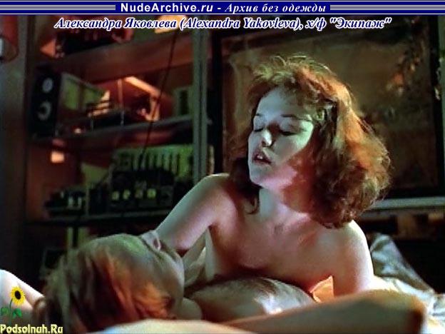 smotret-onlayn-sovetskaya-erotika