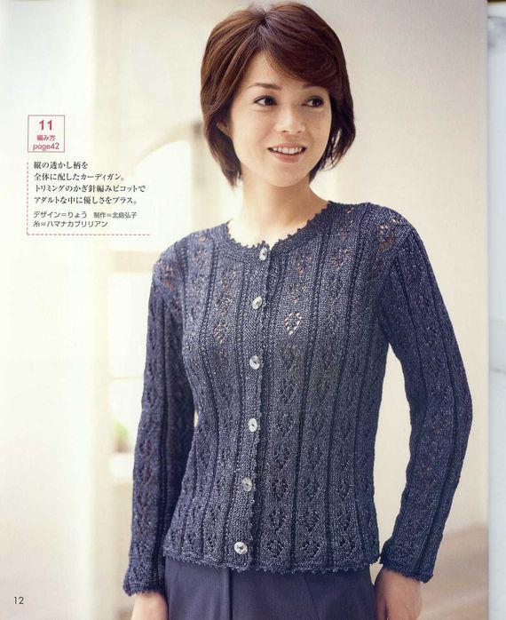 Вязание моделей японского ажура 355