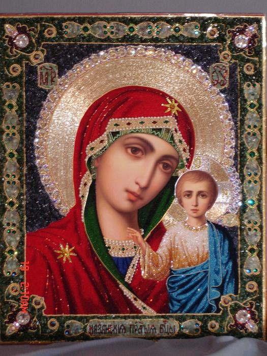 Православные Иконы.