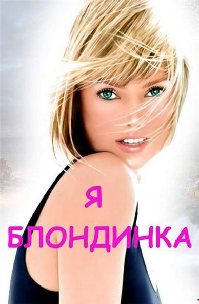 http://img0.liveinternet.ru/images/attach/c/1/62/107/62107093_3a8c62f7a27325fe55512e983da23cc8.jpg